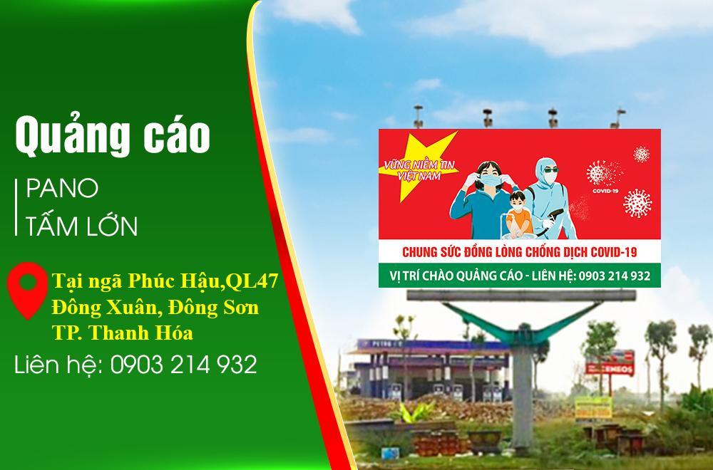 Quảng cáo pano ngoài trời với dịch vụ của Công ty Quảng cáo Hatuba