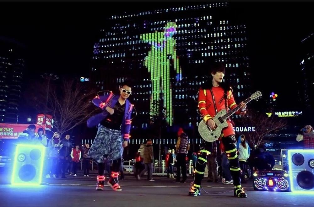 Màn hình LED quảng cáo ngoài trời tại Quảng trường Seoul, Hàn Quốc