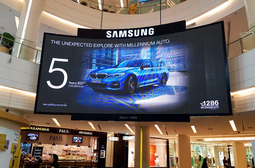 Hình thức quảng cáo màn hình Led tại trung tâm thương mại